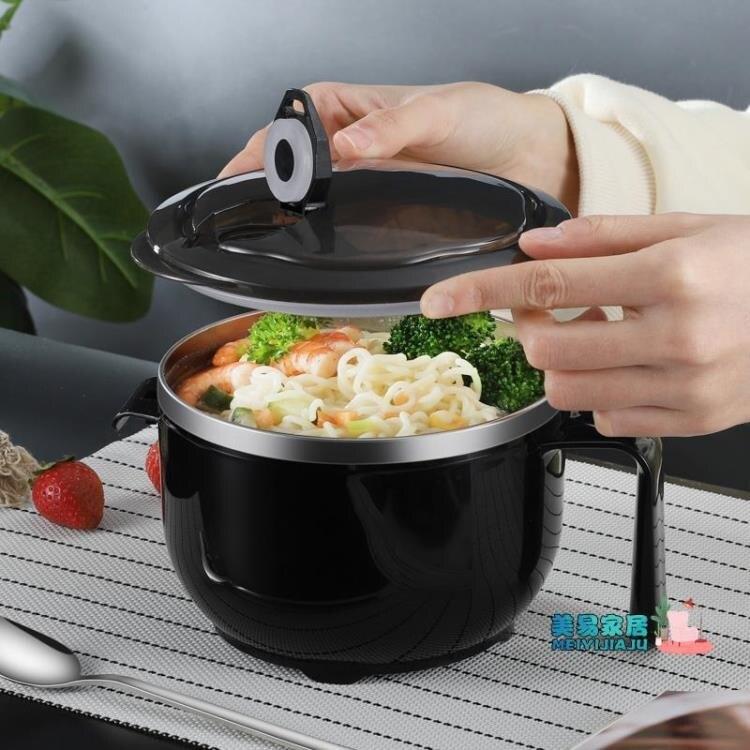 便當盒 飯盒不銹鋼泡面碗帶蓋日式學生便當盒宿舍易清洗單個可愛碗筷套裝