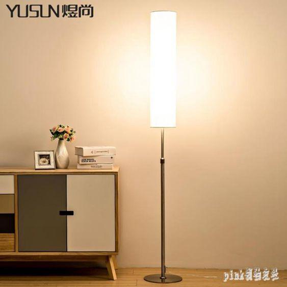 220V 落地燈客廳簡約現代創意北歐遙控LED臥室床頭書房裝飾立式臺燈具 aj12833  聖誕節全館免運