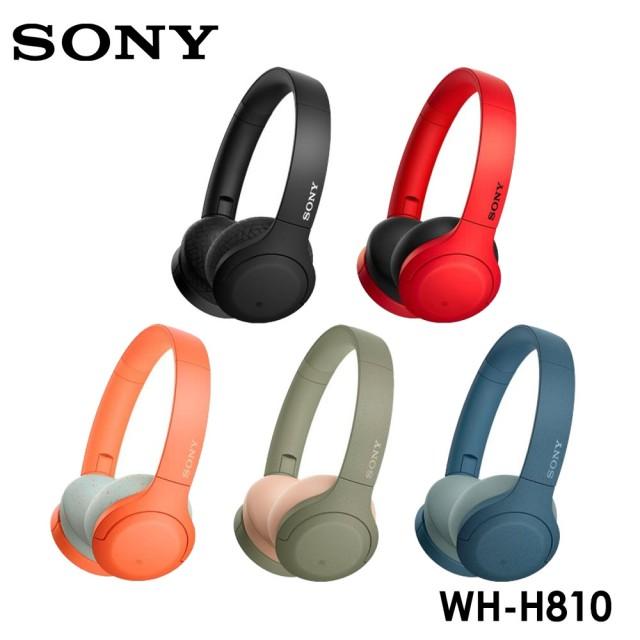 SONY WH-H810 無線藍牙耳罩式耳機 (公司貨)  輕便可摺疊設計