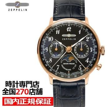 ツェッペリン ヒンデンブルク 7039-3 メンズ 腕時計 クオーツ 革ベルト ネイビー ムーンフェイズ デイデイト表示