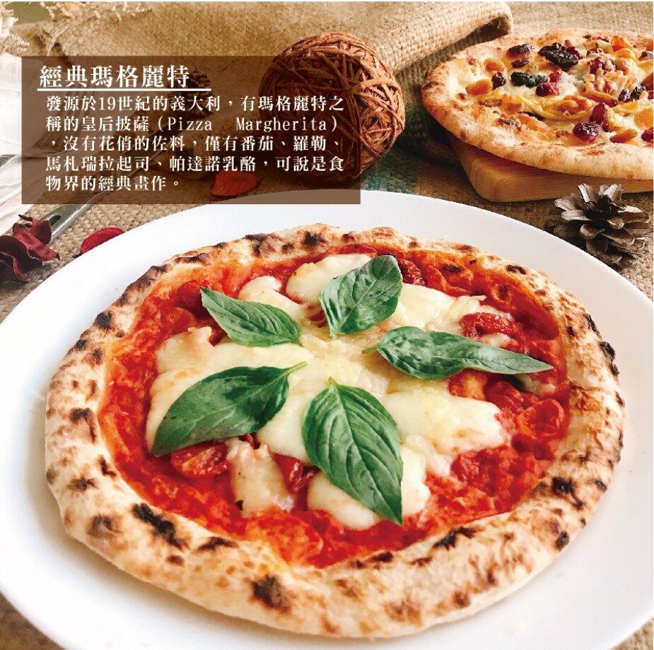 嘗鮮美味三入組只要499【口味任選】【拼圖食庫窯烤披薩】