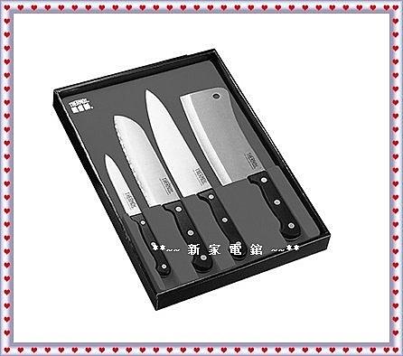 *~新家電錧~*【膳魔師  FA-80N】四入刀具組 四件式 廚刀 【實體店面】
