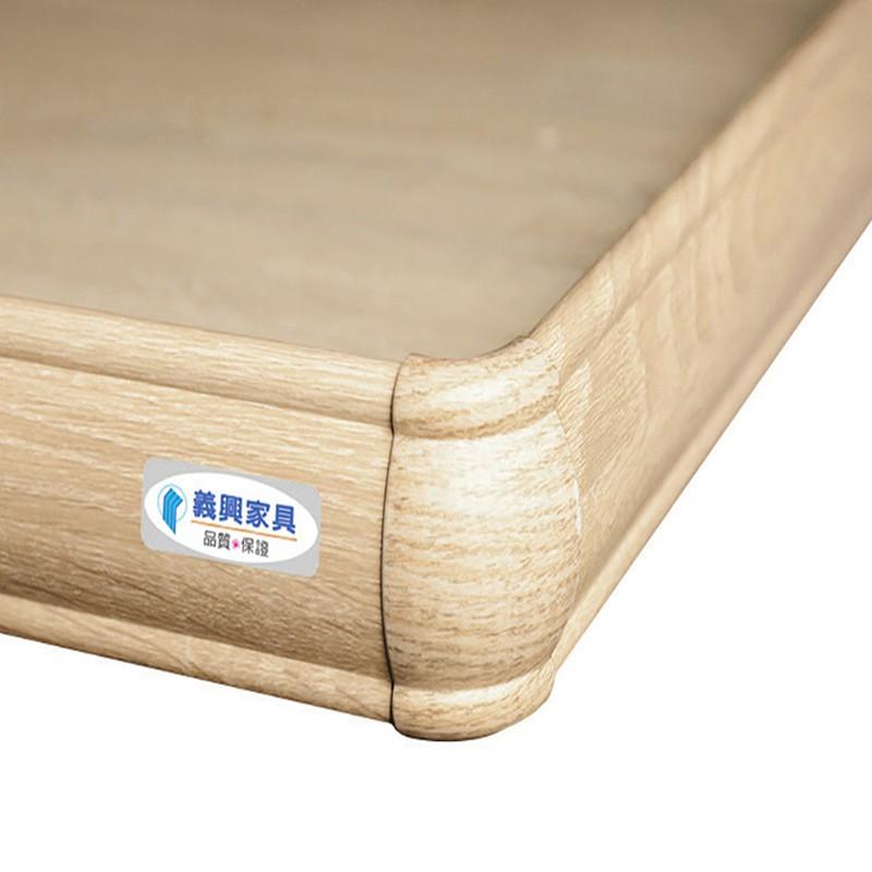 【EA231-1330】3尺尾掀(APU厚框)(原切橡木內外桶同色)