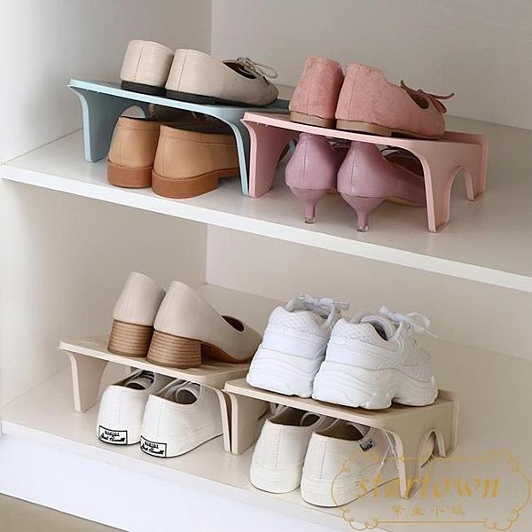 收納鞋架雙層鞋托架柜子宿舍神器鞋柜整理放鞋子拖鞋置物架【繁星小鎮】