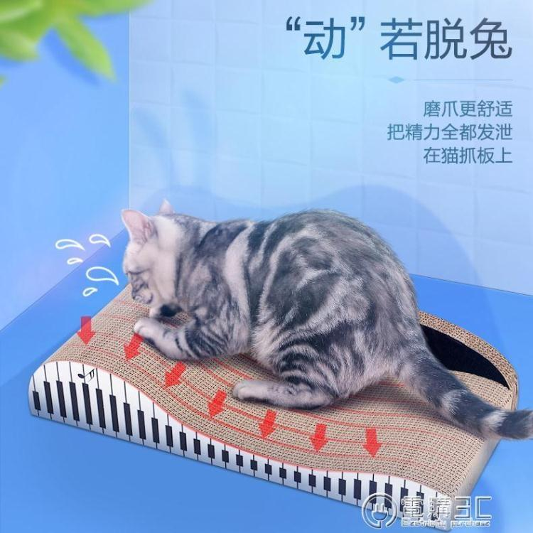 貓抓板貓抓板磨爪器貓爪板防貓抓沙發保護瓦楞紙貓咪抓板貓撓抓板貓玩具