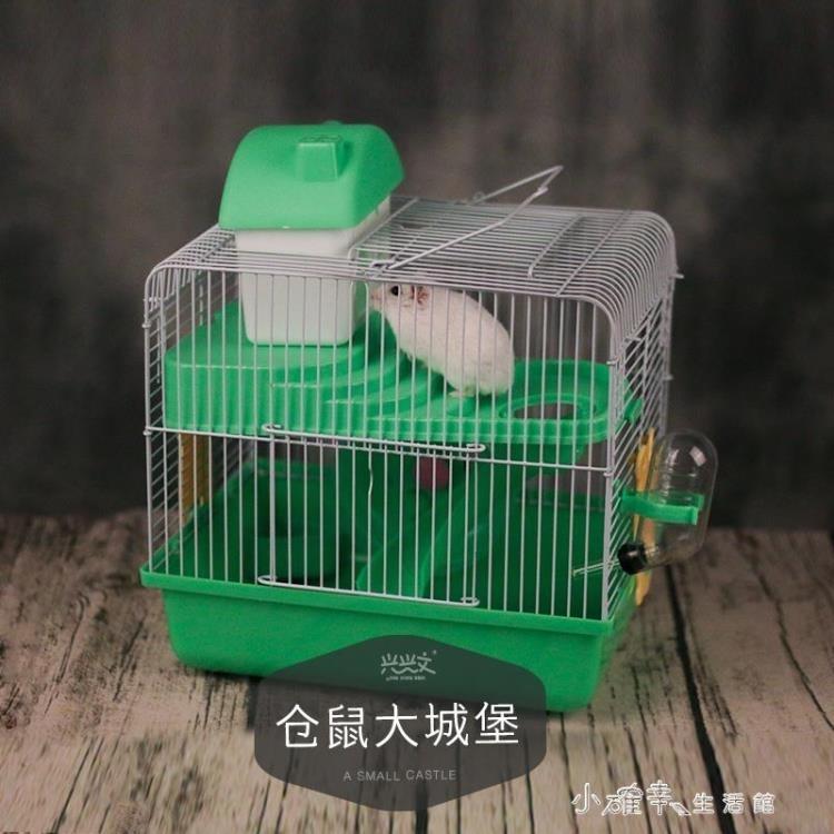 倉鼠籠子用品金絲熊布丁三線紫倉通用倉鼠籠子大城堡