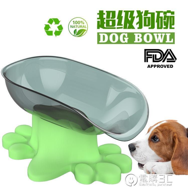 飲水餵食器狗狗用品狗碗狗盆慢食碗 大型犬用寵物喂食器 狗糧桶寵物用品公司 晴天時尚館