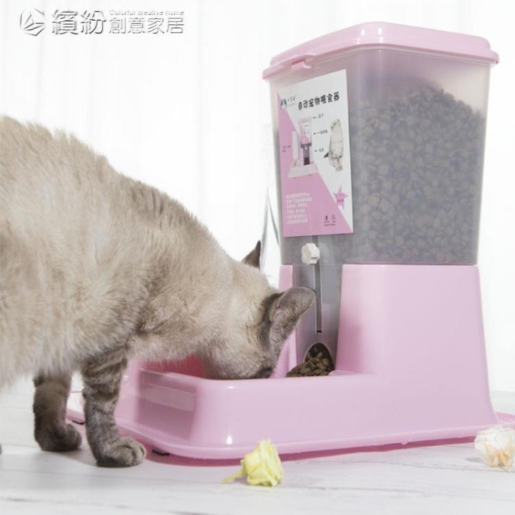 飲食器 卡羅弗寵物自動喂食器喂狗器寵物貓狗糧自動投食機智能碗寵物用品