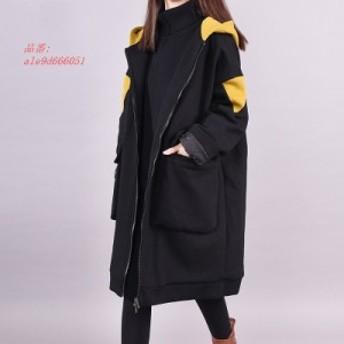 ロング グループ上 女性 ー 上着 綿 ジッパー厚く レ コート 新 コート女性 綿 ブラック 暖かい パーカ コート カジュアル 2020 ファッシ