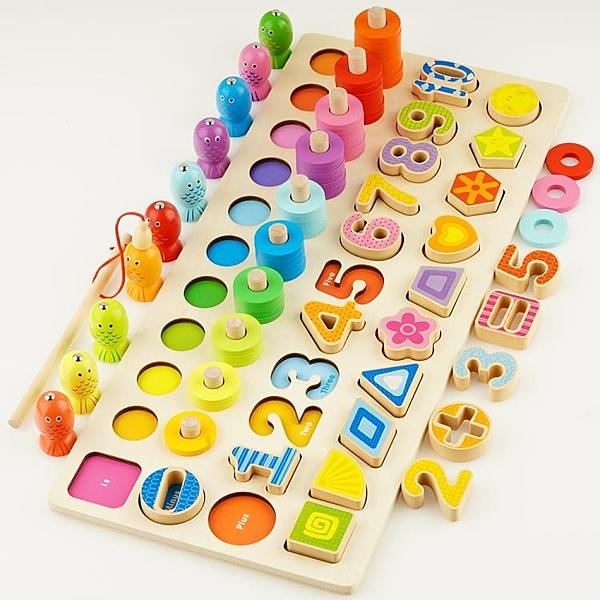 早教兒童玩具數字積木磁性釣魚幼兒益智2-3歲1寶寶拼圖木頭男孩女 後街五號