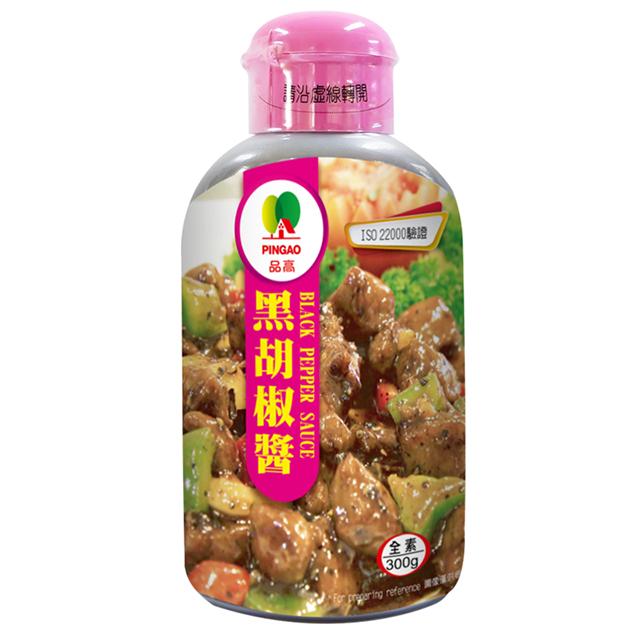 黑胡椒醬 300g (素)