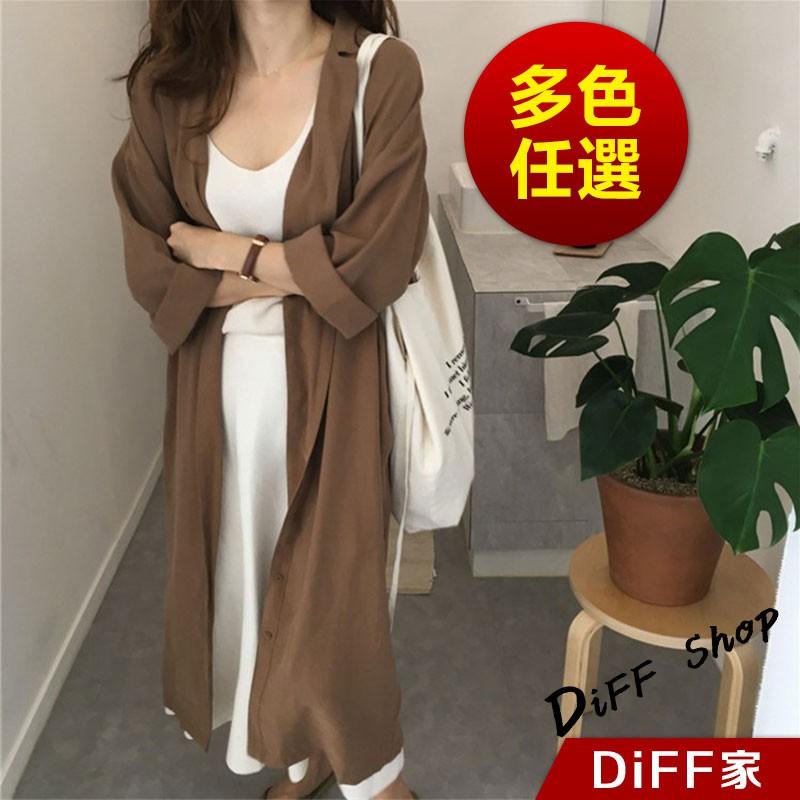 【DIFF】韓版薄款翻領長版風衣外套 百搭外套 上衣 女裝 衣服 外套 風衣 大衣 長版外套 薄外套 罩衫【J112】