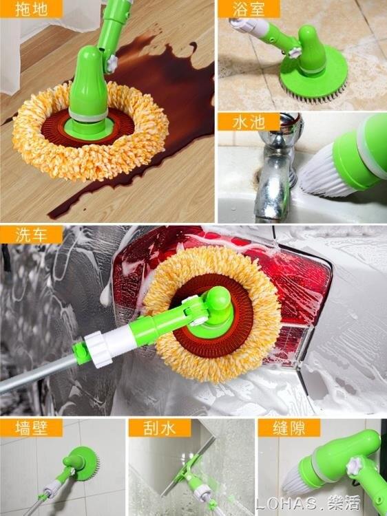 電動清潔刷家用浴室衛生間地板刷地刷硬毛長柄瓷磚地刷子清潔神器
