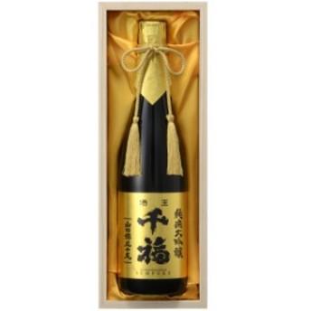 千福 山田錦純米大吟醸35 720ml バレンタイン ホワイトデー