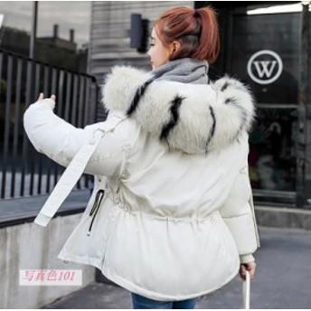 冬 ジャケット 女性 コート コート 2020 ー 暖かい ファー パーカ ダウンジャケット ロング 女性 上着 襟 ジャケット冬 女性 冬 レ グル