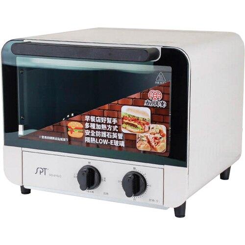 尚朋堂 15L雙旋鈕專業型烤箱 SO 915LG