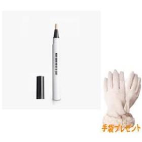 【正規品・送料無料】マリークワント アウトオブサイト(3g)