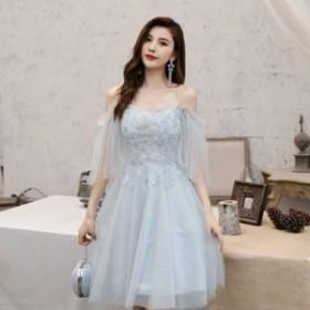 半袖 膝丈ドレス 花嫁ドレス 編み上げ ウェディング パーディードレス Aライン キャミワンピース レディース 発表会 二次会 披露宴 結婚