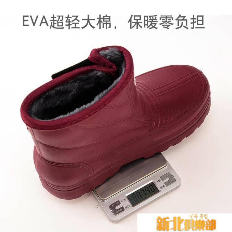 雪地靴女冬季雨靴男 膠鞋保暖加絨雨鞋防滑防水中筒成人水靴冬