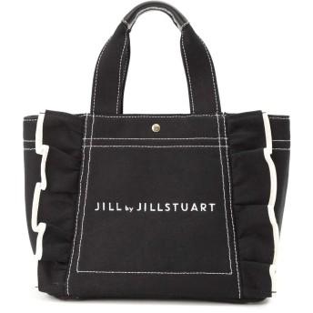ジル バイ ジルスチュアート JILL by JILLSTUART フリルトート(小) ブラック FR【税込10,800円以上購入で送料無料】