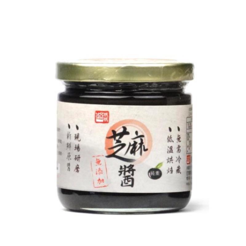 【醬媽媽】100%現磨純黑芝麻醬 (200g/玻璃瓶) 粗研/細研 無糖 超濃黑芝麻拿鐵、抹醬、麻醬麵
