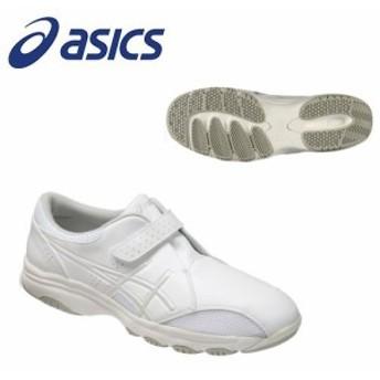 アシックス(asics) ナースウォーカー 300SE FMN300-0193 カラー:ホワイト×シルバ-【在庫有り】