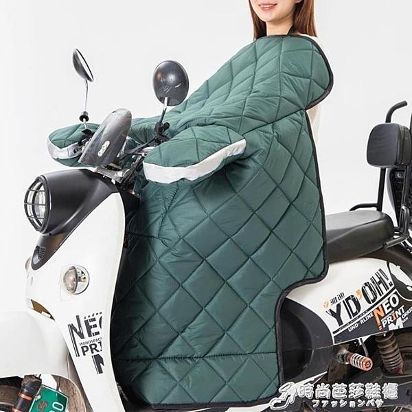 冬季電動摩托車擋風被加絨加厚保暖電瓶防寒自行電車防水防風罩衣 時尚WD