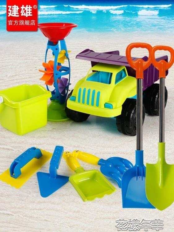 兒童沙灘玩具車套裝沙漏女男孩寶寶挖沙鏟子和桶玩沙子決明子工具