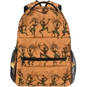 MISCERYリュックサック,野生アフリカ原住民のダンスのシームレスパターン,大容量の学生の子供のバックパックの若者の男性と女性は、ファッション性格カスタムパターン旅行バッグ耐久性のあるスポーツアウトドアを