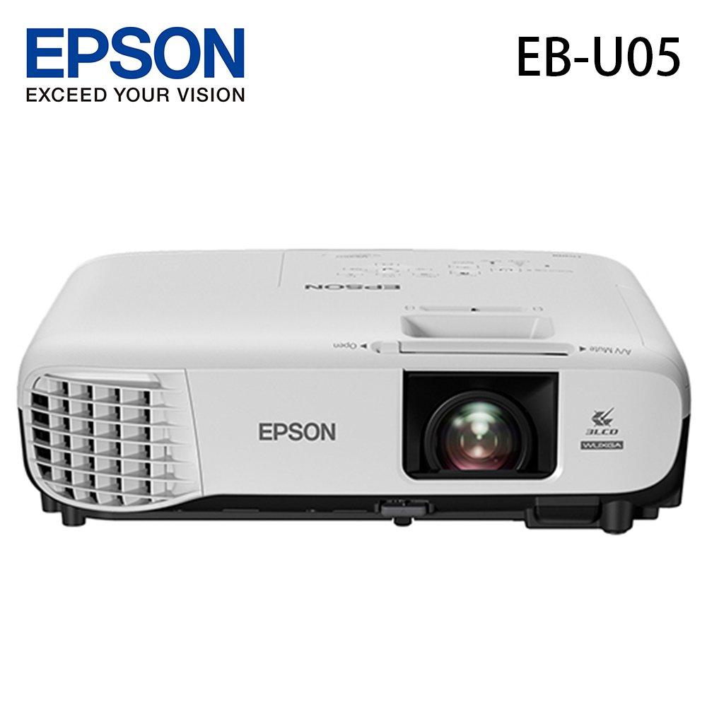 EPSON 愛普生 EB-U05 3LCD亮彩投影機 3400流明 商務機 WUXGA