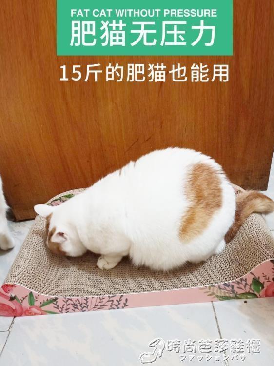 貓抓板 貓抓板磨爪器耐磨大號瓦楞紙貓窩貓沙發貓磨爪玩具