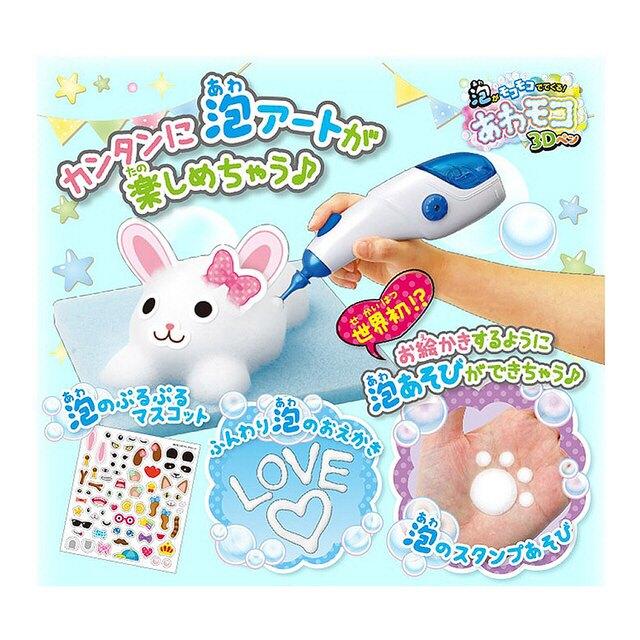 《Shine.JP》 3D立體泡泡筆 東喬精品百貨