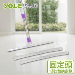 VICTORY-兩用多功能大尺寸玻璃刮刀地板刮水器-固定頭1刷2替換刮條