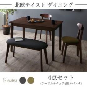 ダイニング テーブル チェア セット / 4点セット(テーブル+チェア2脚+ベンチ1脚) テーブル幅:W115 カラー:ブラウン おしゃれ 北欧  4人