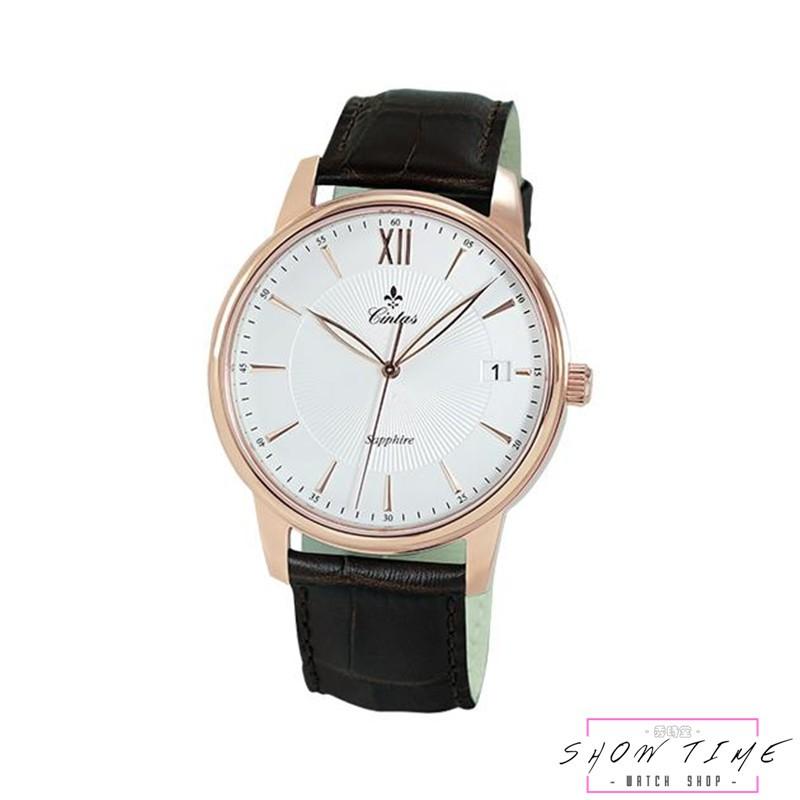 CINTAS 極簡約正裝紳士風格腕錶(41mm)-深棕皮帶/白面玫瑰金 8207MRG-1 [ 秀時堂 ]