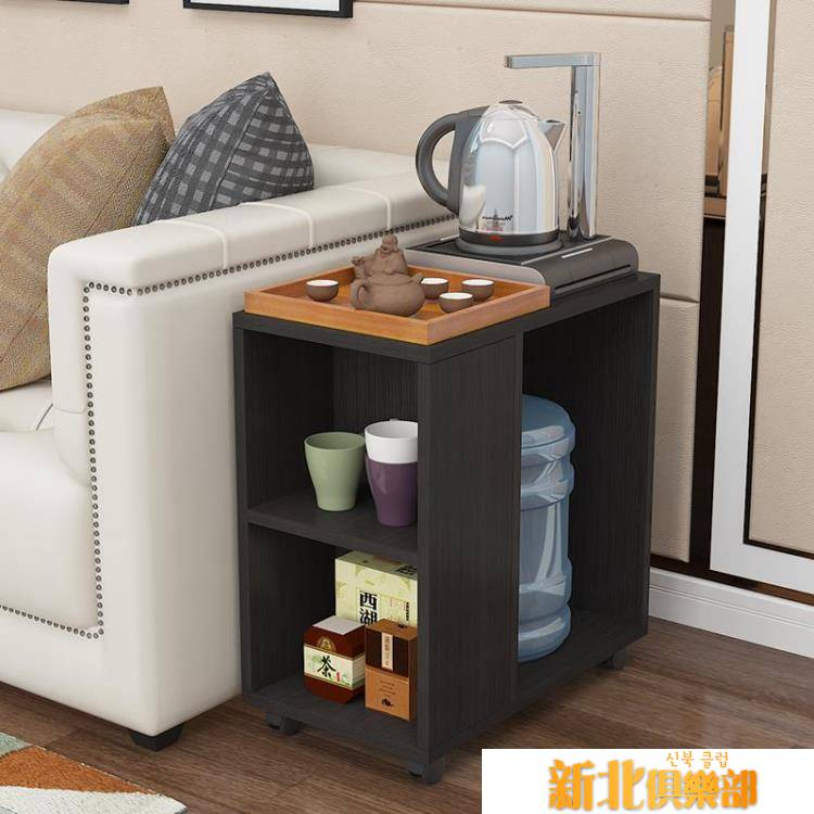 簡約小戶型茶幾客廳可移動功夫茶水桌帶輪沙發邊角幾扶手櫃床頭櫃