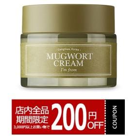 アイムフロム マグワ―トクリーム Im from 正規品 人気 mugwort cream 50g 韓国コスメ