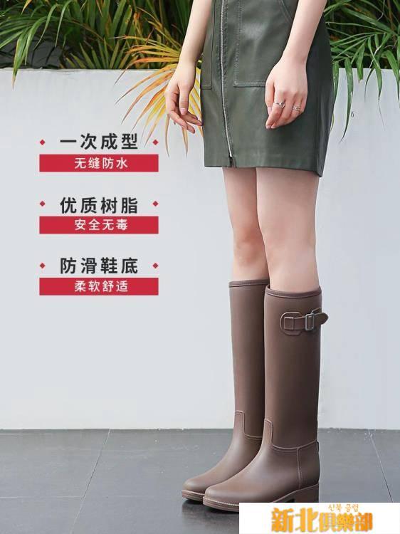 冬季雨鞋女時尚款外穿雨靴保暖防水高筒水靴防滑膠鞋女士水鞋