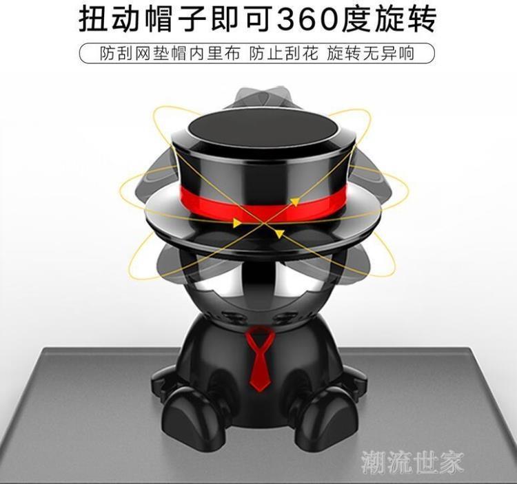 手機車載支架磁吸汽車用手機座磁性磁力導航支撐架車內磁鐵吸盤式
