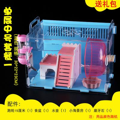 倉鼠籠-倉鼠籠子壓克力超大別墅金絲熊透明單雙層大小城堡基礎籠豪華套餐