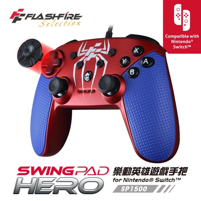 FlashFire SWING PAD HERO 樂動英雄遊戲手把