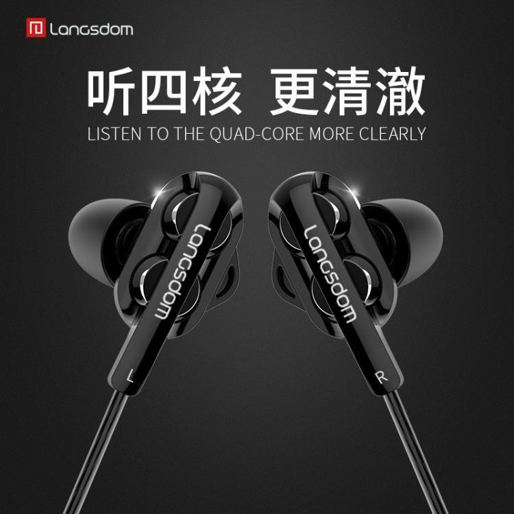 耳機  D4重低音炮四核雙動圈耳機入耳式塞K歌HiFi手機通用男女