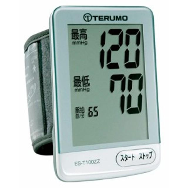 【全国配送可】-代行)手首式血圧計 ES-T100ZZ テルモ 品番 ES-T100ZZ jtx 712248-【ジョインテックス・JOINTEX】JAN 4987350415738