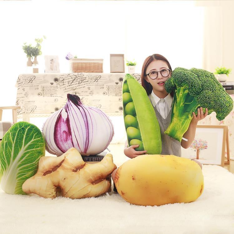 玩偶 生姜抱枕仿真毛絨玩具蔬菜菜豌豆西蘭花土豆水果創意禮物女生