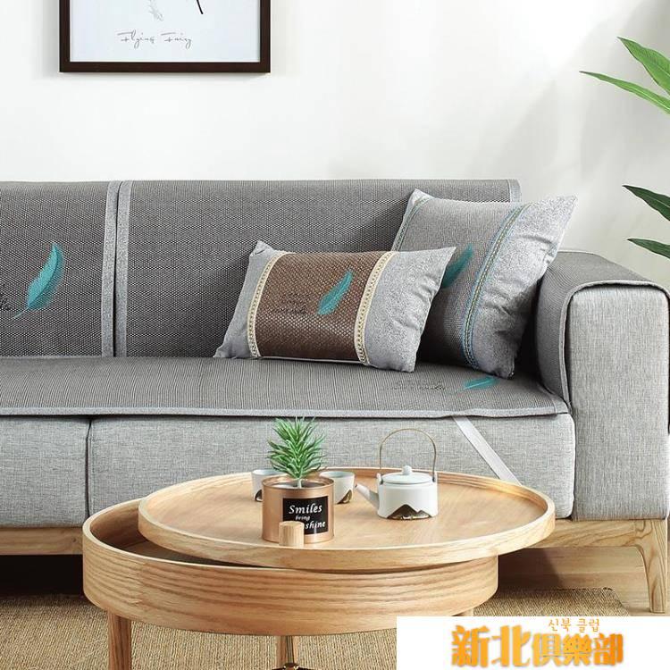 夏季藤席可折疊沙發墊夏天款防滑簡約現代客廳沙發冰絲涼席坐墊套