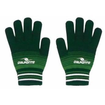 【メール便OK】DalPonte(ダウポンチ) DPZ-0284 ニットグローブ メンズ レディース ジュニア 手袋 サッカー フットサル