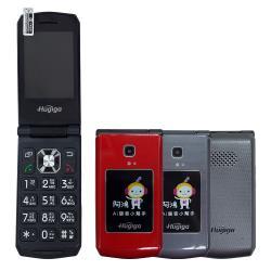HUGIGA L68 摺疊式4G-VoLTE智慧語音孝親手機 老人機