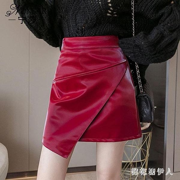A字半身裙2019秋冬季新款PU皮不規則半身裙高腰修身設計感A字短裙子女 PA13142『棉花糖伊人』