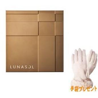 【正規品・送料込】ルナソル チークカラーコンパクト