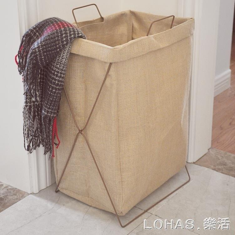 棉麻髒衣籃 摺疊收納箱桶大號防水洗衣籃髒衣服收納筐玩具儲物箱
